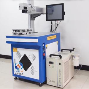 追求品质,不断创新,重庆紫外激光打标机