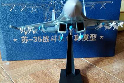 湛江空军模型,获得新老客户一致好评
