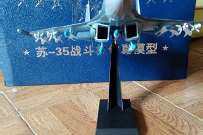 湛江空军仿真模型制作,做工精细,价格便宜