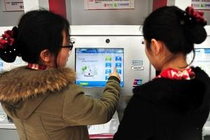 上海代购服务,以绝对不亏待顾客为宗旨