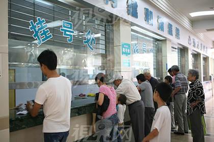 上海快马跑腿公司,专业帮顾客各大场所排队,上海医院名医预约