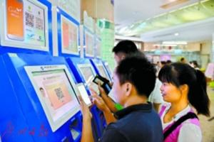 上海东方肝胆外科医院消化科代网医院肝硬化胡和平医生预约