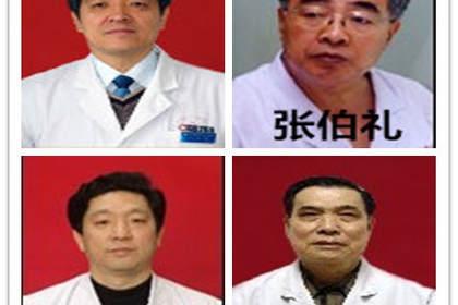 天津中医药大学第一附属医院马融贾英杰黄文政专家预约挂号网上挂号跑腿挂号