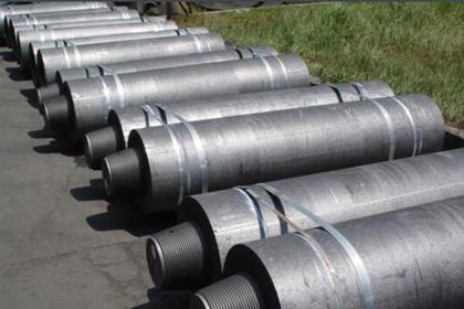 邯郸专业生产石墨电极,,雄厚的技术力量,质优价廉