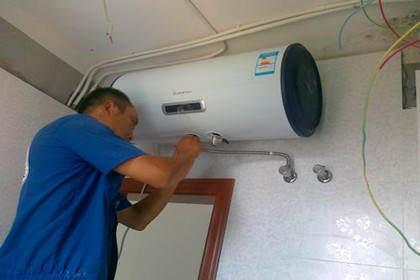 业内领军,值得信赖,北京热水器售后维修