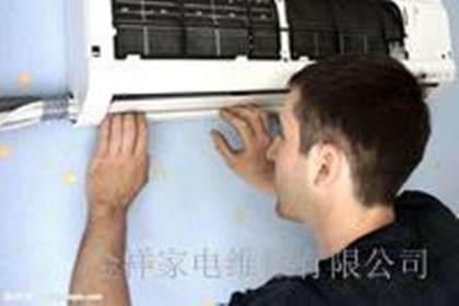 北京空调格力售后维修,客户第一服务至上