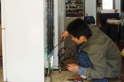 北京冰箱售后维修中心,一流服务,一流团队