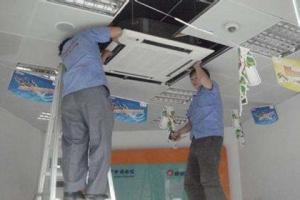 修不好不收费,北京格力空调售后维修