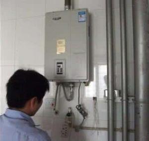 株洲美的热水器维修,美的热水器售后维修中心电话
