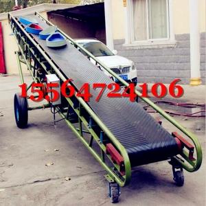 12米长装卸输送机 V型皮带输送机厂家
