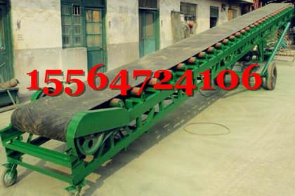 沙土用装卸输送机 600宽可调高装车输送机