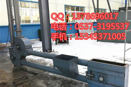 宁远县不锈钢金属粉管链输送机 矿石粉管链输送机