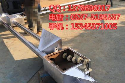 保靖县环链管链输送机 定做化工粉料专用管链输送机