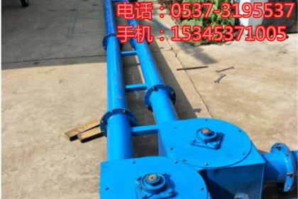 龙山县颗粒料管链输送机供应 干粉混合设备管链加料机
