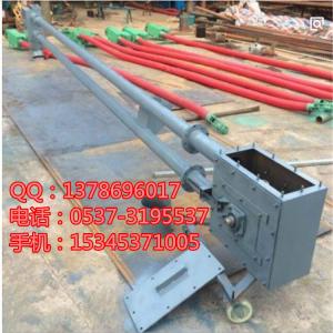 邵阳市粉状颗粒物质连续输送设备 管链输送机加工定制