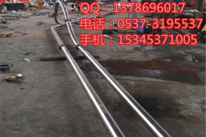 淮北市304不锈钢管链输送机 链盘式粉末输送机