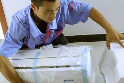 九江海尔空调安装,热忱服务于每一位客户