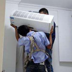 九江海尔空调移机,客户第一服务至上