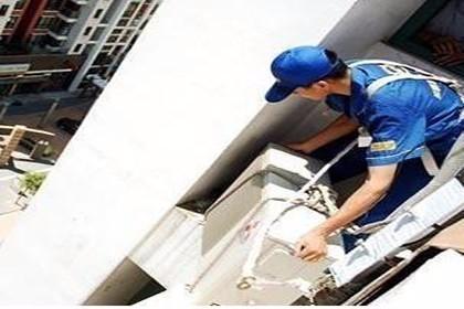 九江空调移机,服务一流,技术领先