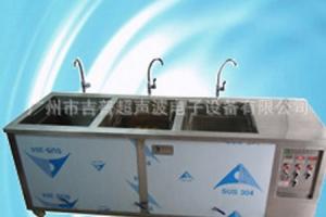 广州超声波熔接机厂家,具有定时功能
