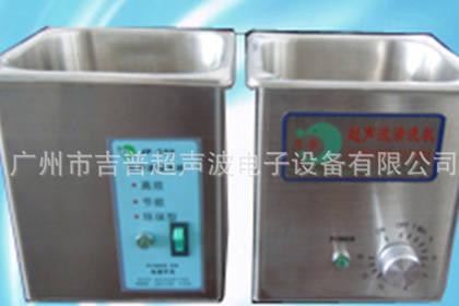 广州小型超声波清洗机提供,设备规格齐全