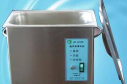 广州越秀区小型超声波清洗机销售,给您满意服务