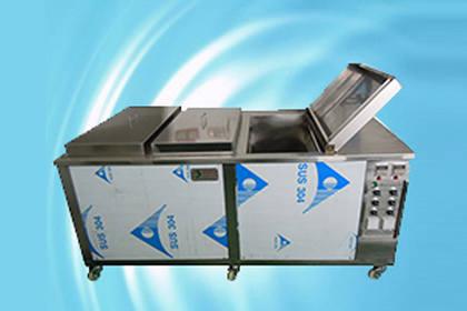 广州超声波清洗机厂家,质量保证