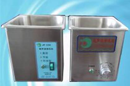 广州荔湾区超声波清洗机厂家,欢迎来电咨询