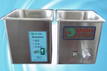 广州超声波清洗机销售,效果好,速度快