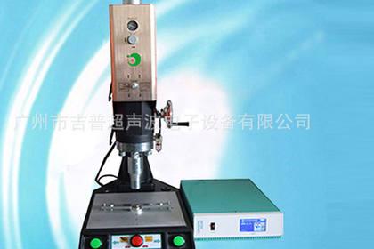 广州新款超声波数控焊接机,价格优惠