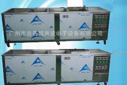 广州超声波清洗机厂家,售后服务完善