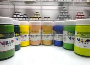 优质颜料批发阿里巴巴采购上海鹰伦丙烯料