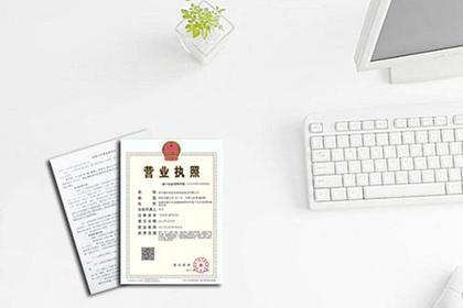 上海闵行区公司注册,找丰皓,高效快速的服务