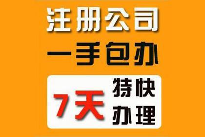 上海商业保理公司注册服务,专业值得信赖