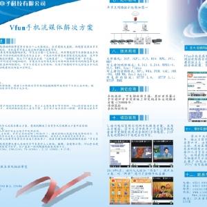 龙岗宣传彩页印刷,深圳彩页印刷,宣传彩页印刷