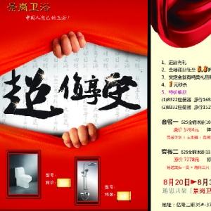 供应龙岗专业印刷宣传彩页表格联单最便宜的印刷广告