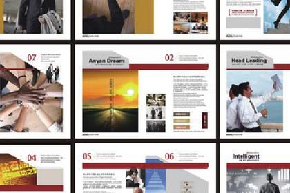 深圳企业画册设计|龙岗企业画册设计,给你实惠的价格
