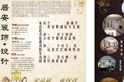 深圳龙岗专业印刷精美画册宣传彩页_深圳龙岗印刷报价