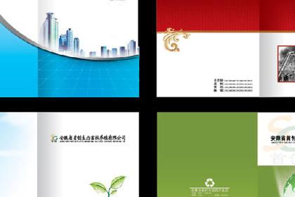 鑫美佳企业画册印刷千万老顾客的选择