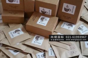 上海制作挂耳咖啡工厂,挂耳咖啡销售公司