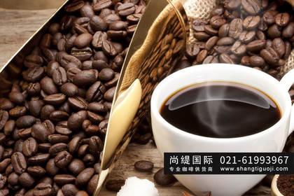 上海咖啡公司,进口咖啡豆供货商