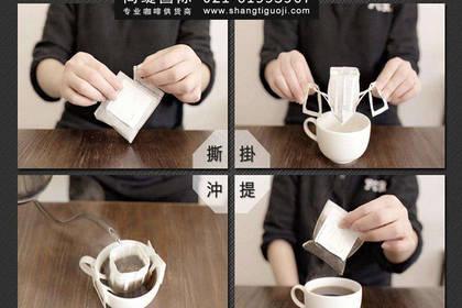定做滤挂咖啡,挂耳咖啡生产商
