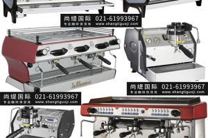 半自动咖啡机,上海咖啡机代理商