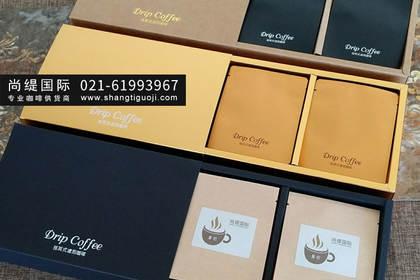 上海定制滤挂咖啡,OEM企业咖啡包工厂