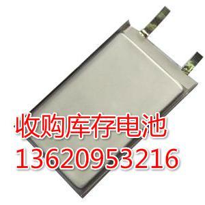 高价收购全新库存ABC品聚合物电池