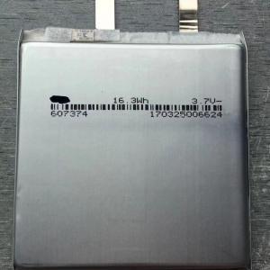 深圳收购动力聚合物电池,移动电源电池回收