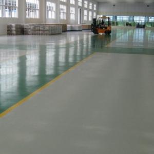 专业供应上海环氧防滑地坪漆,价格优惠合理