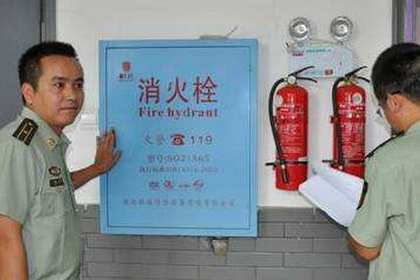 萧山消防验收,快速、合法为客户办理合格证
