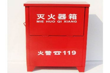 杭州消防整改,多年从事消防系统维护工作,您的放心之选