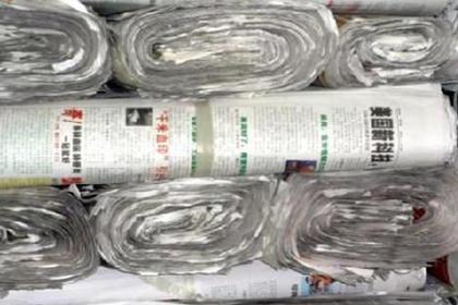 开封大量回收废旧报纸,书本,箱板纸